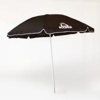 2m Beach Umbrella